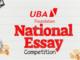 UBA Foundation National Essay Competition 2021