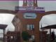 UNIBEN JUPEB Courses And Their Subject Combinations